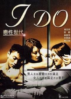 《恋性世代》  高清在线观看_完整版迅雷下载