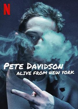 皮特戴维森我仍在纽约