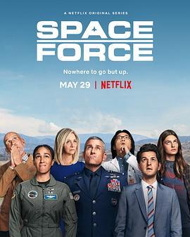 太空部队第4集剧情