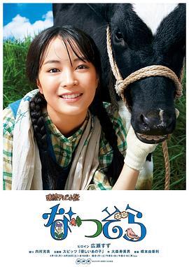 《夏空粤语》电影高清在线观看_完整版迅雷下载