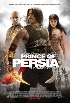 《波斯王子:时之刃》电影高清在线观看