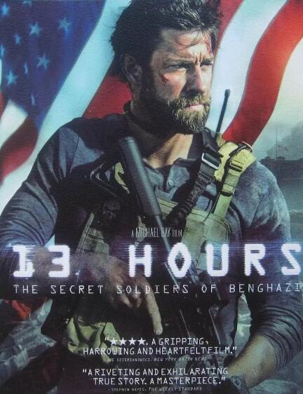 危机13小时海报