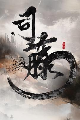 陈峰姚瑶系列小说