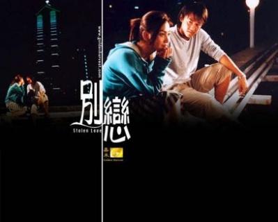 《别恋》  高清在线观看_完整版迅雷下载