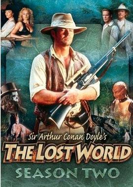 遗失的世界第二季