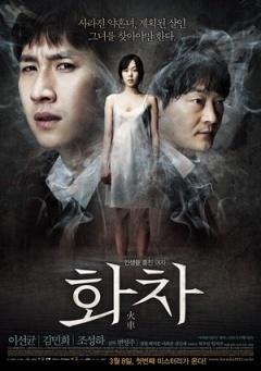 《火车 韩国版》电影高清在线观看