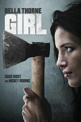 复仇女孩Girl