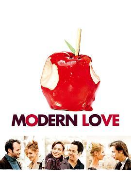 摩登爱情在线播放