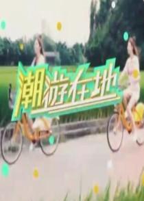 久青青热视频在线中文