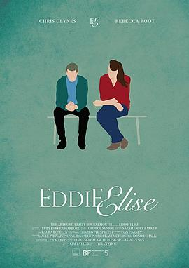 EddieElise