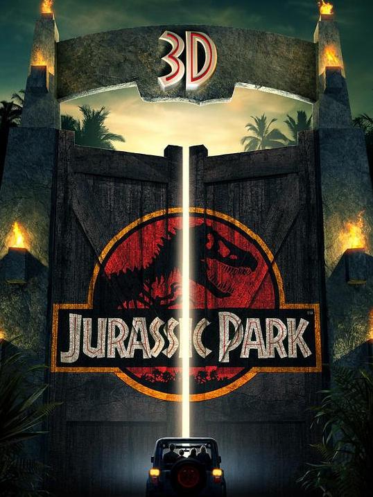 侏罗纪公园1