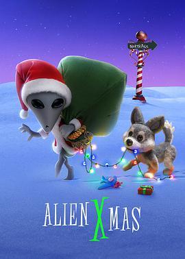 外星圣诞劫