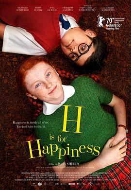 H是幸福的意思海报
