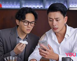 非凡三侠TV版粤语
