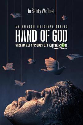 上帝之手第一季神的旨意