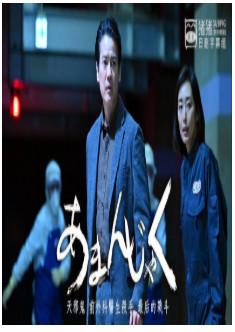 《天邪鬼前外科医生杀手最后的战斗》电影高清在线观看
