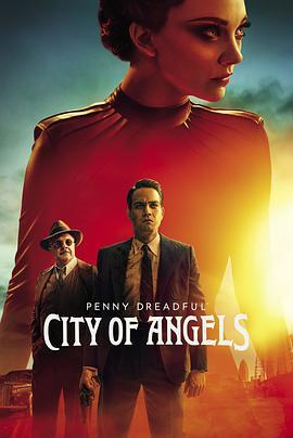 低俗怪谈:天使之城,高清在线播放
