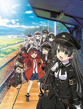爱上火车,高清在线播放