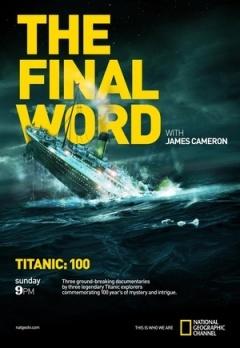 《詹姆斯·卡梅隆:再见泰坦尼克》电影高清在线观看
