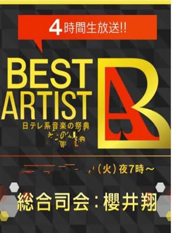 BestArtist2019