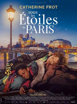 在巴黎的星空下