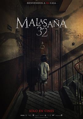 马拉萨尼亚32号鬼宅