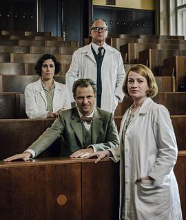 夏利特医院第三季
