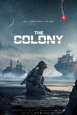 殖民地2021[全集]