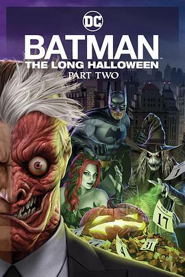 蝙蝠侠漫长的万圣节下奇迹世界 电影
