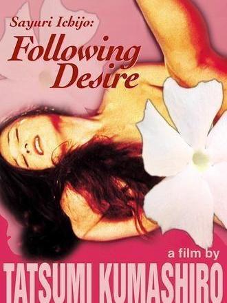 《百合潮湿的欲望》电影高清在线观看