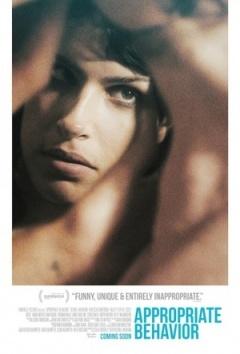 《伊朗式分手》电影高清在线观看