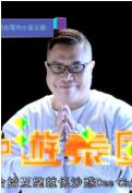 冲游泰国S3