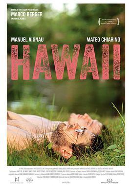 夏威夷在线观看