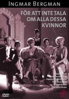 《这些女人》电影高清在线观看