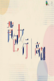 背包女行_高雄