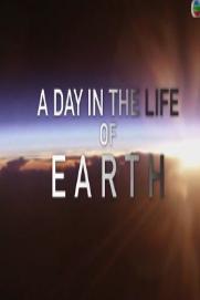 地球日与夜