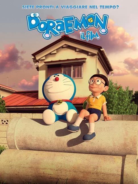 《哆啦A梦:伴我同行》  高清在线观看_完整版迅雷下载