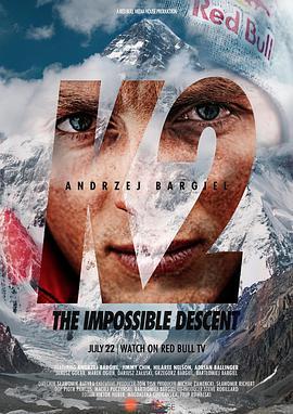 K2征服死亡峰