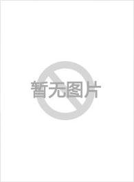 街坊LAW霸粤语海报