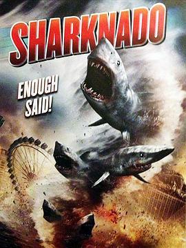 鲨卷风在线播放