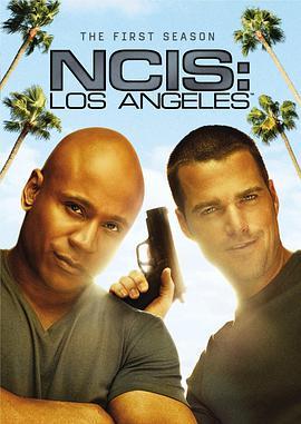 海军罪案调查处:洛杉矶第一季,高清在线播放