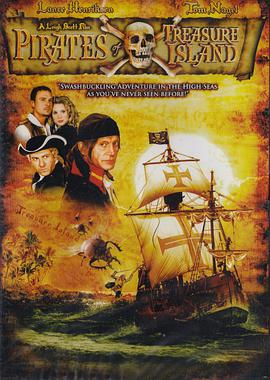 金银岛海盗