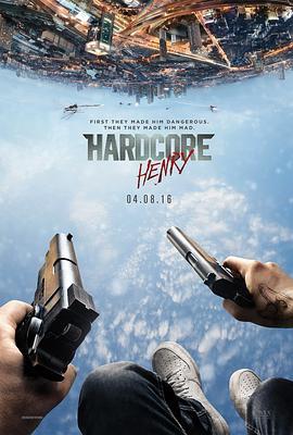《硬核亨利》  高清在线观看