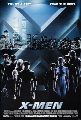 X战警   变种特攻
