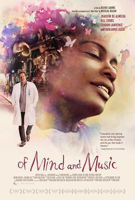 心灵与音乐