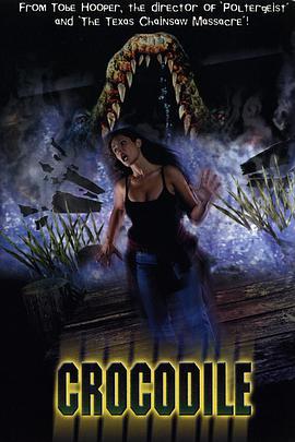 惊世巨鳄2000-河南电影免费