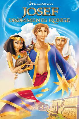 约瑟传说:梦幻国王在线播放