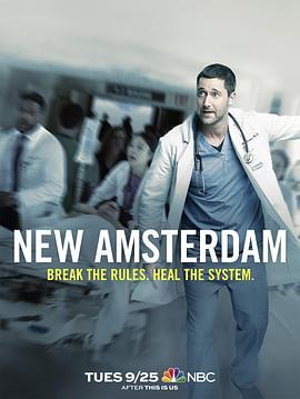医院革命,高清在线播放