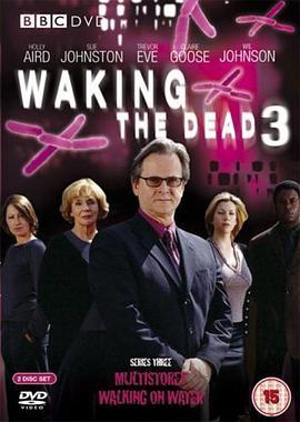 唤醒死者第三季,高清在线播放