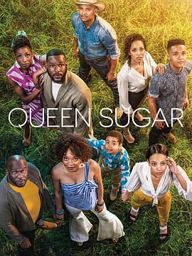 蔗糖女王第三季